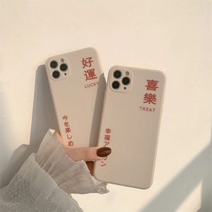 Japanese iPhone 11 Case