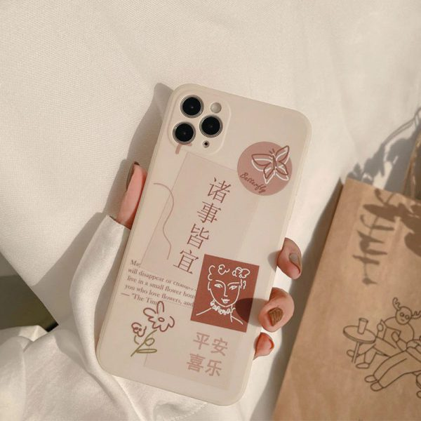 Japanese iPhone 11 Case