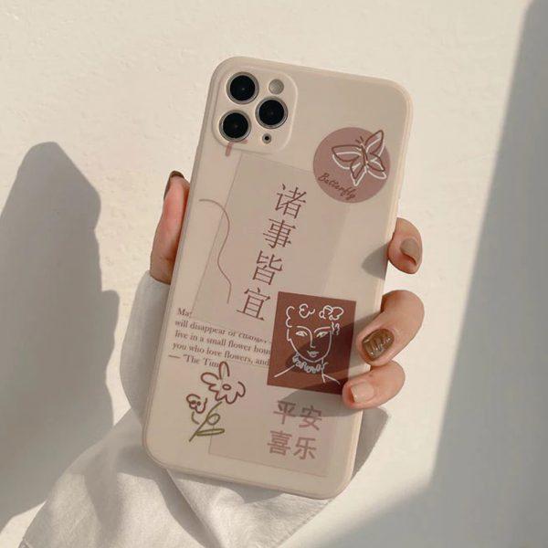 japanese iPhone case - finishifystore